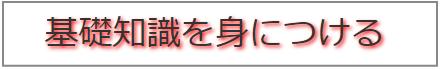 賢威7.1 記事のタイトルに影をつけて目立たせる方法